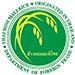 GUARANTEED ORIGINAL THAI HOM MALI 75